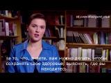 Интервью Вероники Рот, автора серии книг